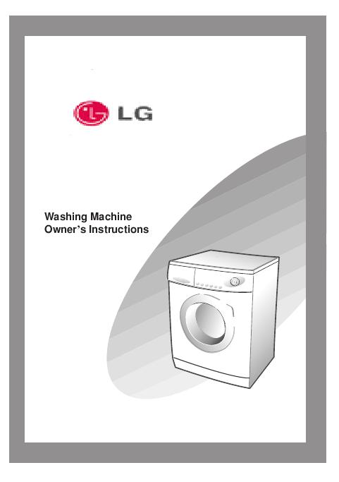 Электролюкс стиральная машина инструкция по эксплуатации
